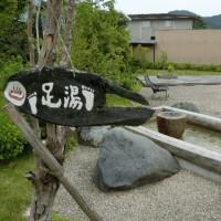 里山ダイニング大地