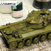 フランス軽戦車AMX-13 4
