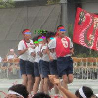 体育祭'16