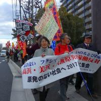 原発のない社会へ 2017びわこ集会 1000人の満席 ☆!