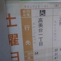 続・ひっそりと(47)