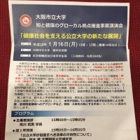 公明党新春年賀会 開催