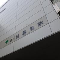 トレインミュージアム(下御隠殿橋)のバルコニーよりの眺め~