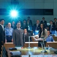 相棒-劇場版IV- 首都クライシス 人質は50万人!特命係 最後の決断【映画】