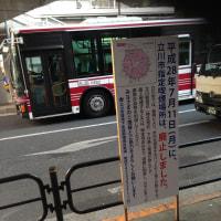 立川市の音楽スタジオ・リハーサルスタジオ・ダンススタジオ店長の日記