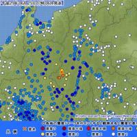 木曽三岳で震度5強