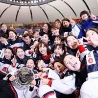 スポーツ No.102 『アイスホッケー女子 五輪決定』