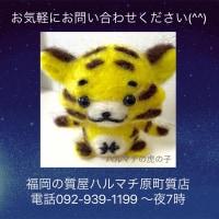 お気軽にお問い合わせください(^^)福岡の質屋ハルマチ原町質店