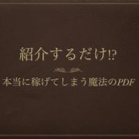 高松は、360円で、スーパー銭湯温泉に入浴できます!