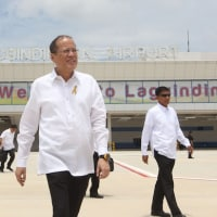 フィリピン高失業率について アキノ大統領