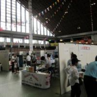 Kochi防災危機管理展2016
