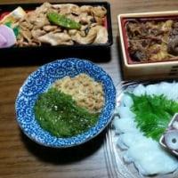 2月26日(日)お弁当