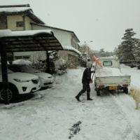 真冬の風景