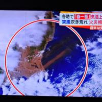 2/18 森田さんの 衛星から土ぼこりが見えた