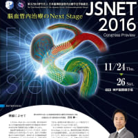 JSNET 2016 Congress Preview