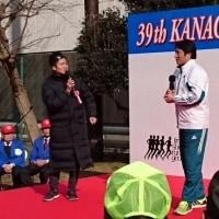 第39回神奈川マラソン