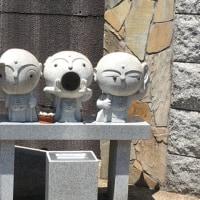 高塚地蔵尊へ家族ドライブ
