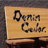 自由が丘 DenimCellar様の木製サイン