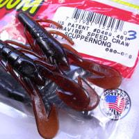 ZOOM/ZBC/ズーム ウルトラバイブスピードクロー新色も含めて大漁!