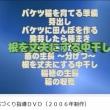 バケツ稲づくり指導DVD