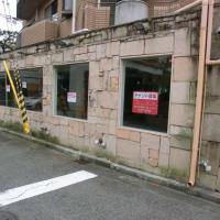 打出小槌プロムナード沿いに建つTKレジデンス(店舗・住居)