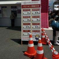 お伊勢さん菓子博に行ってきました