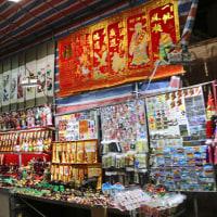 香港 女人街 4