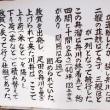 なんの変哲もない疋田の町並みですが、清らかな流れに沿った家並にほっとします