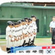 高校野球決勝②