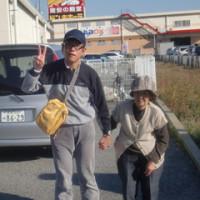 祖母が上田に来て