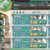 【艦これ】第七艦隊任務終わった