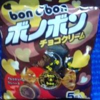 やおきん、ボンボンチョコクリームっ!><