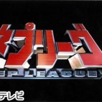 【バラエティー】『ネプリーグ』2017.01.23 - 2時間SP