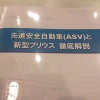 2016年10月26日(水)  技術研修:at 広島