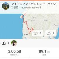 セントレア、楽しく走れました。