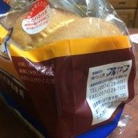 パン工房マルヤマの食パン