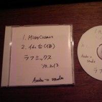 Side Steps 日経おとなのバンド大賞 \'09 レコーディング日記(27)