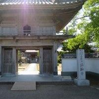 第9番札所 正覚山 菩提院 法輪寺