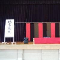 (o^o^o)阿武野高校で英語落語会(o^o^o)