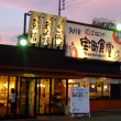 「多治見 宝町食堂」で夕食