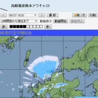 転載: 昨夕、九州北方沖合に突然、扇状の降雨。すぐ消滅。