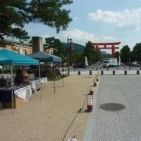 京都市岡崎から烏丸御池を散策。