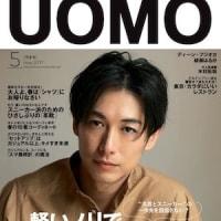「結婚」公式サイト、UOMO5月号、「ジョンソンヴィル」新CM。(追記版)