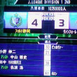 ○ 4-3 ヴァンフォーレ甲府 (25-2nd-11)