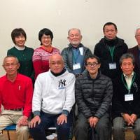 ■平成29年度 瀬名川一丁目自治会役員