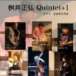 桝井正弘Quintet+1(ゴトーズバー)11年11月19日