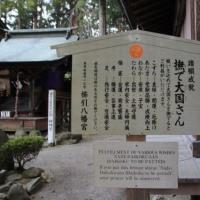 櫛引八幡宮の末社/青森県八戸市(Small Jinja of Kushibiki Hachimangu,Hachinohe Aomori,Japan )