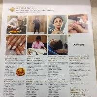 プレミアムフライデー静岡伊勢丹  ちなみに弊社 株式会社石垣印刷は平常通り営業します!