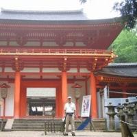 奈良・古代への旅、春日大社は語る