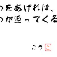 宇宙の絶対法則…\(◎o◎)/!